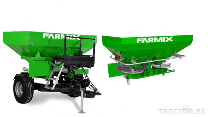 Торачки Навесна дискова торачка FARMIX FS15 0