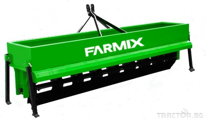 Мулчери Раздробител на стебла FARMIX S45 0