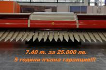 Металагро - Добрич 740 SUNMASTER